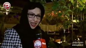 سورپرایز خانم بازیگر در جشن تولد چهل سالگیش: به زودی مادر می شوم!/قسمت دوم