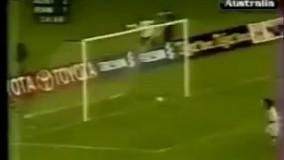 گل خداداد عزیزی به استرالیا در مقدماتی جام جهانی 98