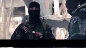 آموزش عملی سربریدن و ساخت بمب به شیوۀ داعش - فانی کول