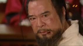 سریال کره ای رویای فرمانروای بزرگ قسمت 41 (دوبله فارسی)