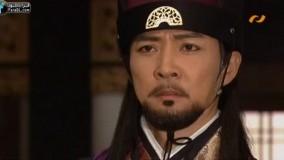 سریال کره ای رویای فرمانروای بزرگ قسمت 43 (دوبله فارسی)