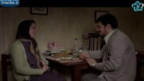 فیلم ایرانی فرشته ها با هم می آیند 1392