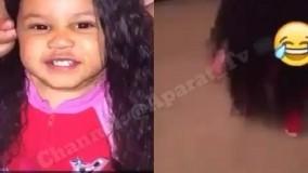 دختر کوچولوی ناز