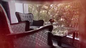 لحظات شیرین در میرداماد تهران