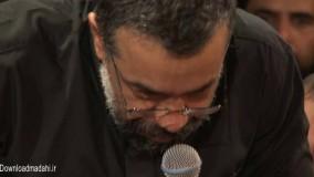 حاج محمود کریمی شب دوم محرم 94