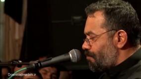 حاج محمود کریمی محرم 94