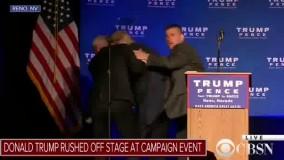 حادثه امنیتی در آمریکا؛ ترامپ فرار کرد