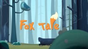 انیمیشن زیبای روباه