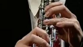 ابوا (Oboe) - فانی کول