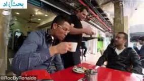 یک روز صبحانه خوردن کریس رونالدو و عکس گرفتن مردم با او