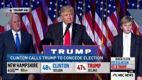 اولین سخنرانی دونالد ترامپ پس از پیروزی در انتخابات ریاست جمهوری