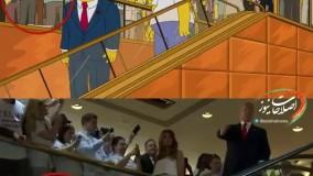 پیش بینی عجیب کارتون سیپسون ها از قبولی ترامپ در انتخابات آمریکا حتما ببینید