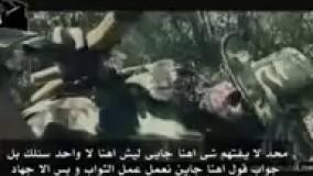 طنز داعش (قسمت اول)