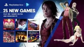 ویدیو معرفی 25 عنوان جدید سرویس PlayStation Now   گیمشات