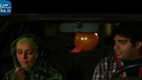 فیلم ایرانی ماه عسل یونایی 1391