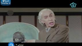 فیلم ایرانی مومیایی ۳ 1378