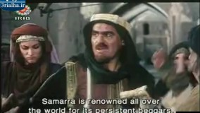 فیلم ایرانی مسافر ری 1379