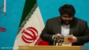 انتقاد شدیداللحن یک دانشجو در حضور روحانی - روز دانشجو.mp4