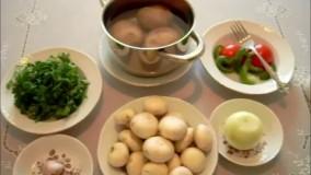 کوکوی سیبزمینی و قارچ
