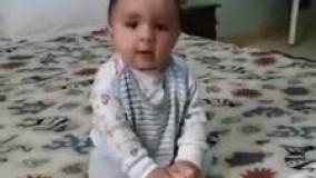 چقدر جالب عجب بچه ای