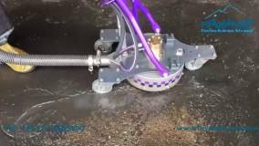 رفع آلودگی و چربی کف کارخانه های صنعتی Waterjet Scater