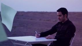 دانلود موزیک ویدیو محسن یگانه به نام کویر