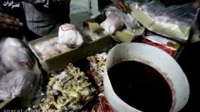 کارخانه سوسیس کالباسی در ایران