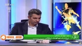 سید مهدی رحمتی: اگر محروم شوم، از فوتبال خداحافظی می کنم .