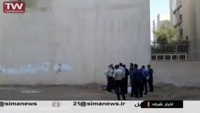 سلفی گرفتن دو دختر جوان قبل از خودکشی در تهران