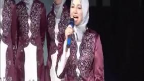 ترانه زیبای السلام علیک یا رسول الله از دختران اهل آلبانی  تقدیم به تمام عاشقان رسول الله