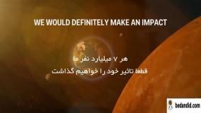 اگر تمام مردم دنیا همزمان بر روی کره زمین بپرند چه اتفاقاتی رخ می دهد؟