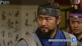 سریال کره ای رویای فرمانروای بزرگ قسمت 45 (دوبله فارسی)