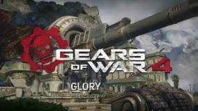 معرفی نقشه جدید بازی Gears of War 4 با نام Glory   گیم شات