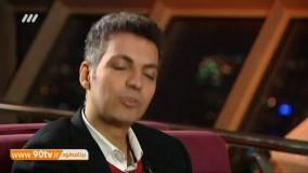 گفتگویی جذاب با شهاب حسینی - بخش دوم (نود ۲۹ آذر)