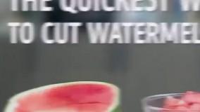 راهی برای برش سریع هندوانه
