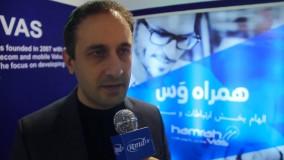 مصاحبه اختصاصی سایت رند با شرکت همراه وس در نمایشگاه الکامپ ۲۰۱۶