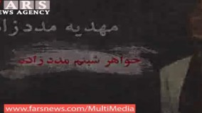 آدم فرقه رجوی بود یا فعال حقوق بشر؟ درباره شبنم مددزاده
