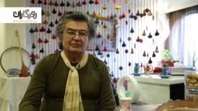 مصاحبه تصویری با رضا رويگري و همسري كه ٤٣ سال از او كوچكتر است _ روزگاران