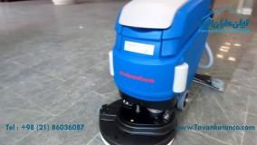 اسکرابر دستی نظافت صنعتی کف لابی های مجتمع تجاری Scrubber RA55B40