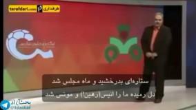 اشتباه خواندن شعری معروف از حافظ توسط جواد خیابانی در برنامه زنده تلویزیونی!