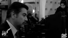 اولین پشت صحنه فیلم «گیلدا» با بازی مهناز افشار