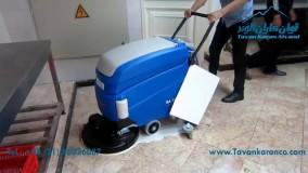 Scrubber RA55B40 اسکرابر زمین شوی مدل RA55B40 برای نظافت سطوح