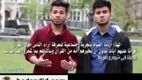 واکنش جالب مردم آمریکا به نوای قرآن در نیویورک !