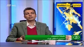 """فردوسی پور به منصوریان:""""دلیل شوآف های شما در کنار زمین چیست؟"""""""