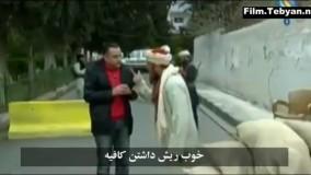 کلیپ خنده دار ایست بازرسی داعش