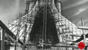 مراحل ساخت برج شهیاد-میدان آزادی کنونی