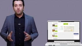سایت های پول ساز ایران چگونه کار می کنند؟
