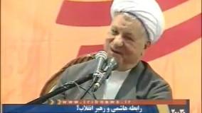 خبر 2030 پیرامون رابطه صمیمی رهبری و آیت الله هاشمی رفسنجانی