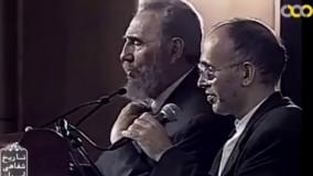 کاسترو در تهران - نظر فیدل کاسترو درباره امام خمینی و محمدرضا شاه