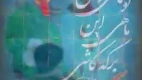 گربه و ماهی حجت اشرف زاده
